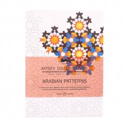 PEPIN ARTIST COLOURING BOOK ARABIAN DESIGNS